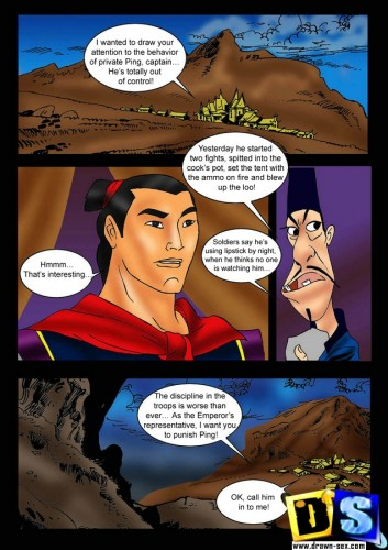 Goodcomix Mulan - [Drawn-Sex] - Talking With The Captain xxx porno