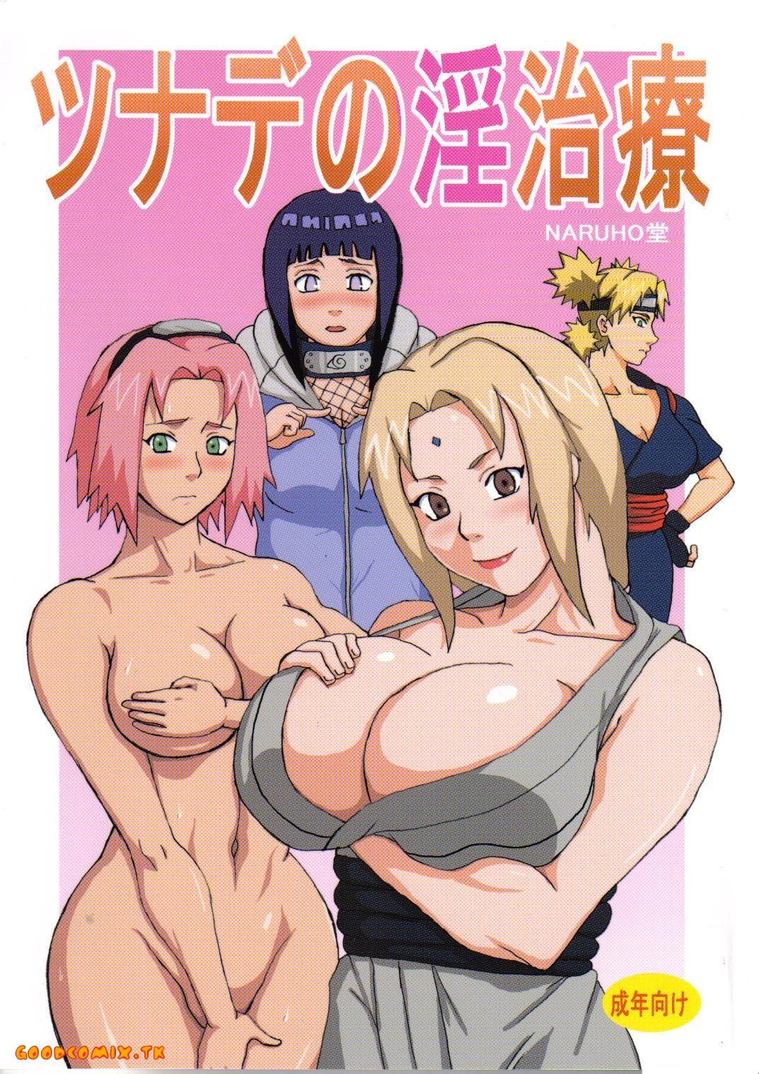 Goodcomix.tk Naruto - [Naruho-dou (Naruhodo)] - Tsunade's Sexual Therapy xxx porno