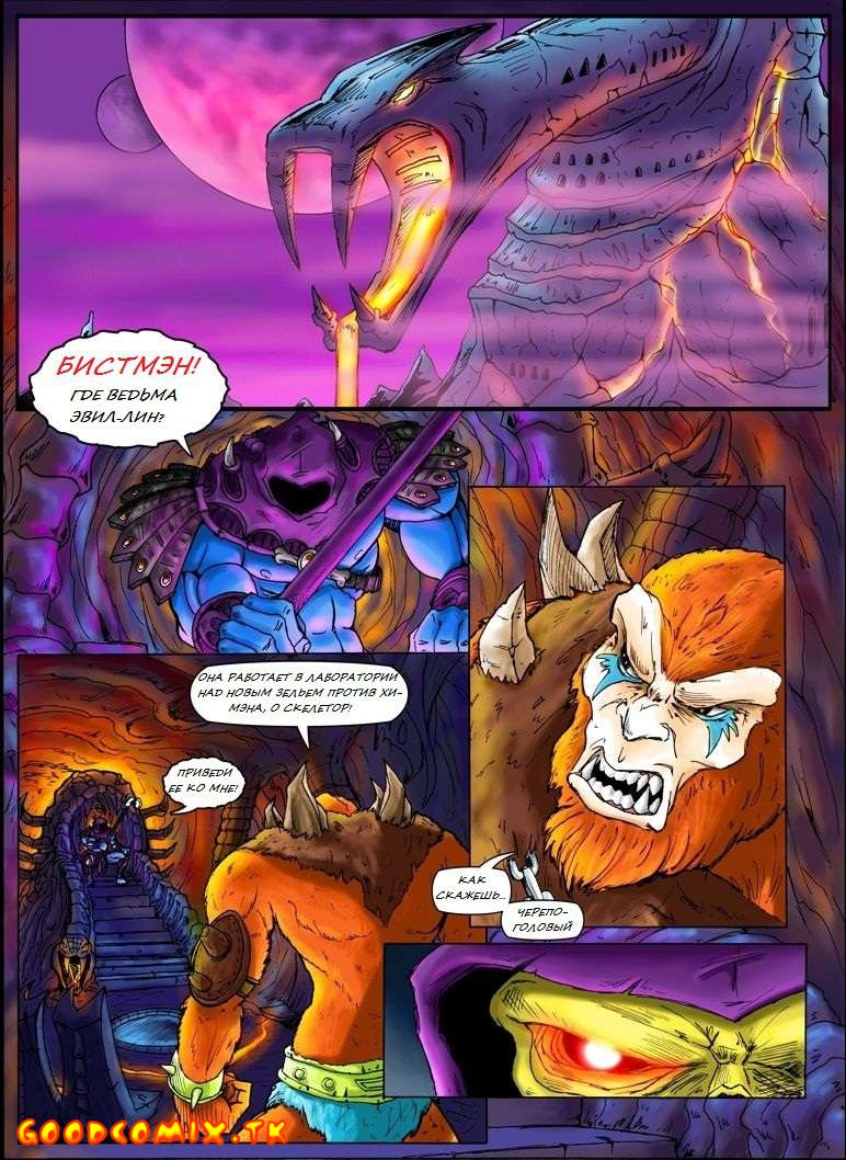Goodcomix.tk He-Man And The Masters Of The Universe - Unknown Adventure He-Man