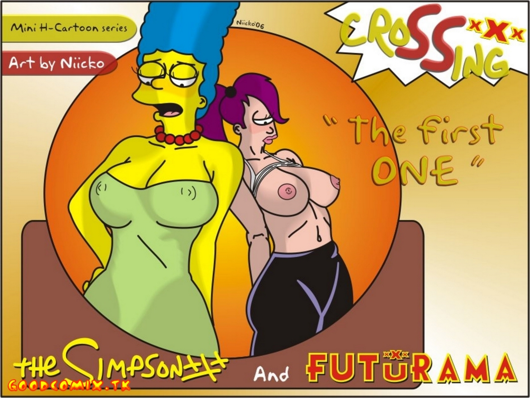 Goodcomix Crossover - [Niicko] - Simpsons & Futurama - The First One