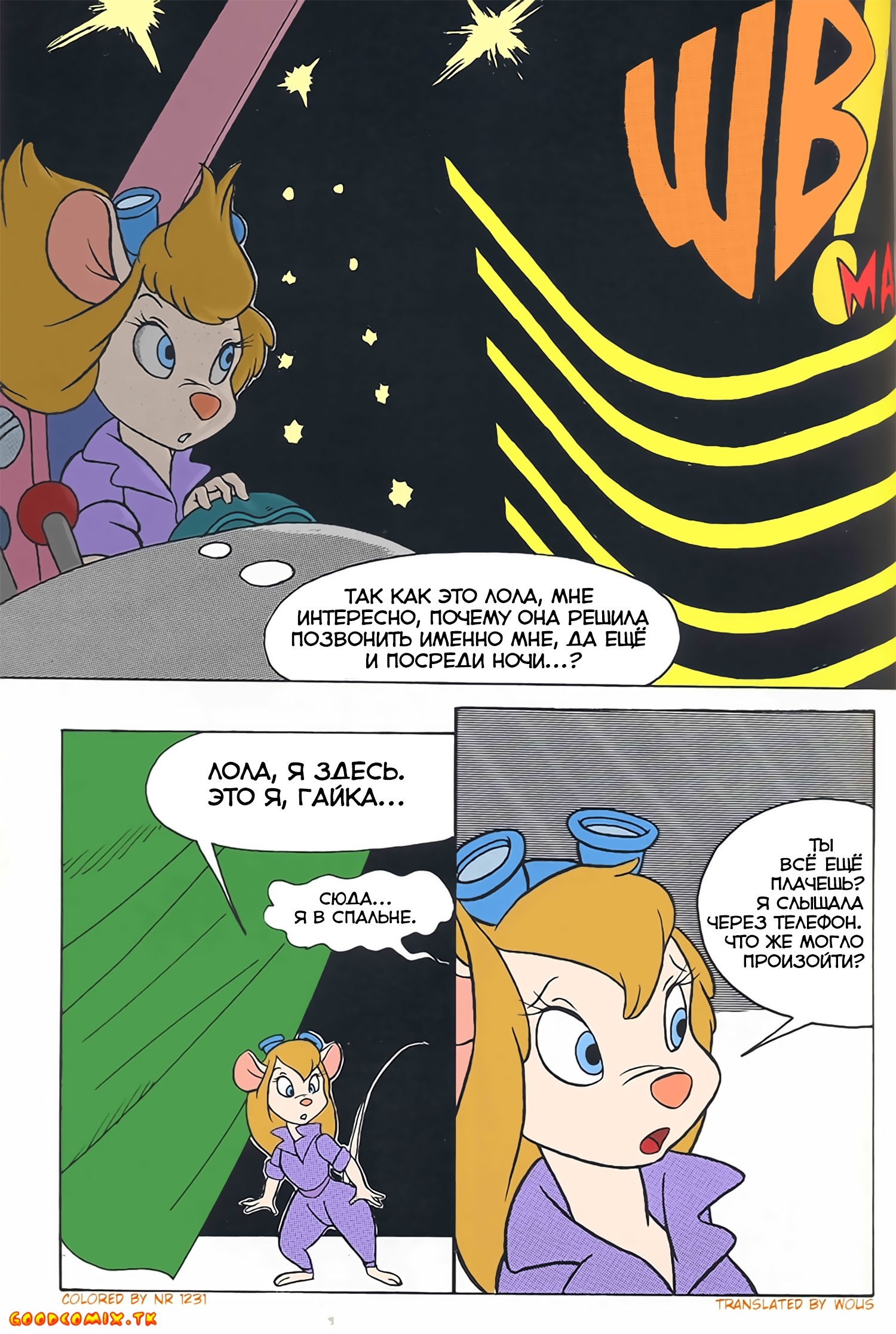 Goodcomix Crossover - [Ken Singshow] - Gadget Hackwrench and Lola Bunny - Women's Care