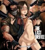 The Last of Us - [Shadbase] - The Last Orifice