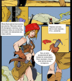 Little Red Riding Hood - [Comics-Toons][Okunev] - The Postapocalyptic Red Riding Hood