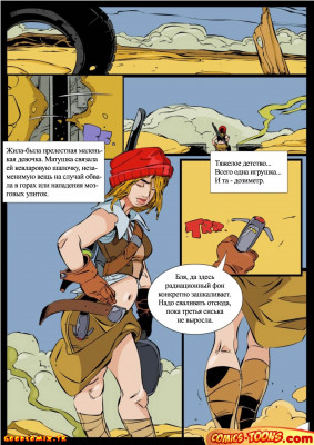 goodcomix.tk__The-Steampunk-Red-Riding-Hood-From-USSA-RUS-01__192514971_1931358178_2213312143.jpg