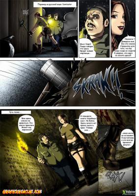 goodcomix.tk__Sara-Vs.-Zombie-RUS-01__24920469_2872422069_2012204732.jpg