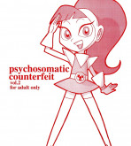 Atomic Betty - [Union Of The Snake (Shinda Mane)] - Psychosomatic Counterfeit Ex Atomic Betty Vol. #2