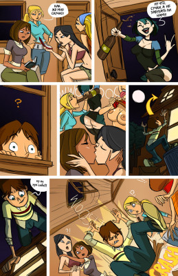 Goodcomix Total Drama Island - [Stickymon] - Intercourse - Половые Связи