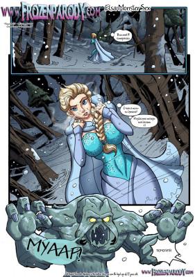 Goodcomix Frozen - [FrozenParody] - Savior's Hard Dick - Крепкий Хуй Спасителя