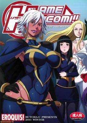 goodcomix.tk-Hamecomi-The-Ahengers-page01-97025907_2735856017-2539523118.jpg