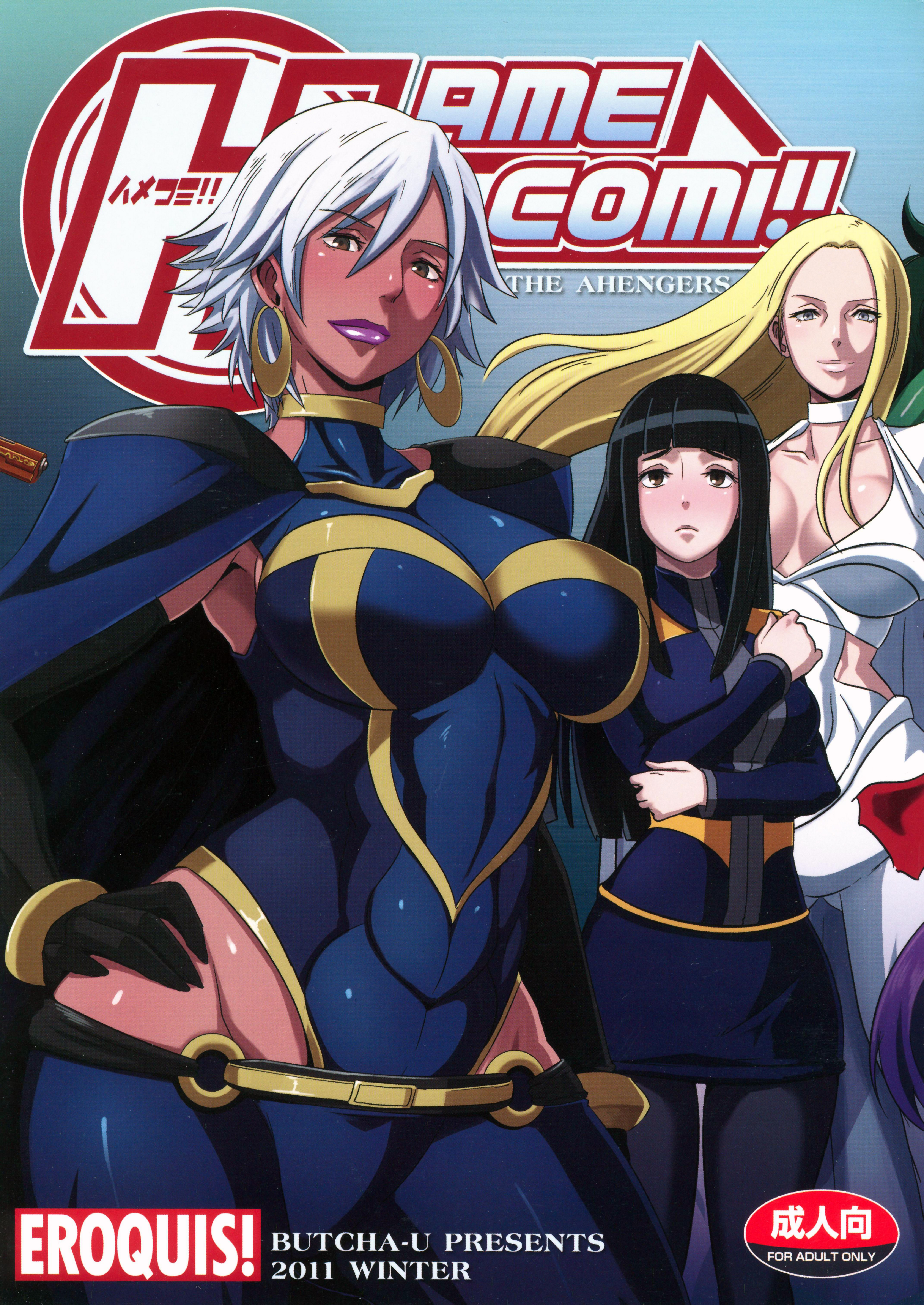 Goodcomix.tk Crossover Heroes - [EROQUIS! (Various)] - Hamecomi!! The Ahengers