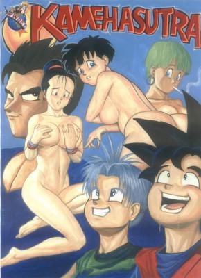 Goodcomix Dragon Ball - [Pandoras Box (PBX)] - Kamehasutra