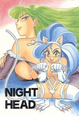 Goodcomix Crossover - [Circle Taihei-Tengoku (Aratamaru)] - Night Head