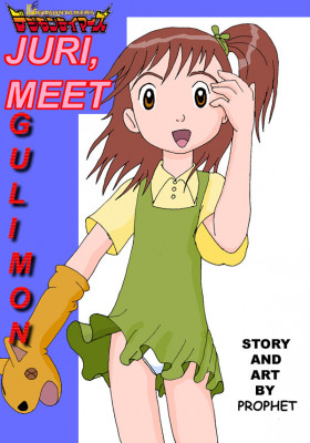 Goodcomix Digimon Adventure - [Prophet] - Jurl Meet Guilmon