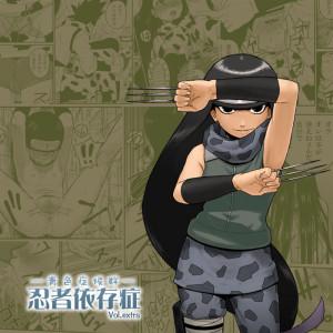 Naruto - [Aoiro-Syndrome, Blue Syndrome (Yuasa)] - Ninja Izonshou Vol. Extra - Ninja Dependence Vol. Extra