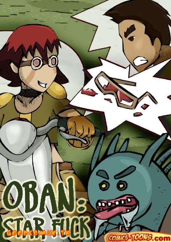 Goodcomix Oban Star-Racers - [Comics-Toons] - Oban Star Fuckers.2