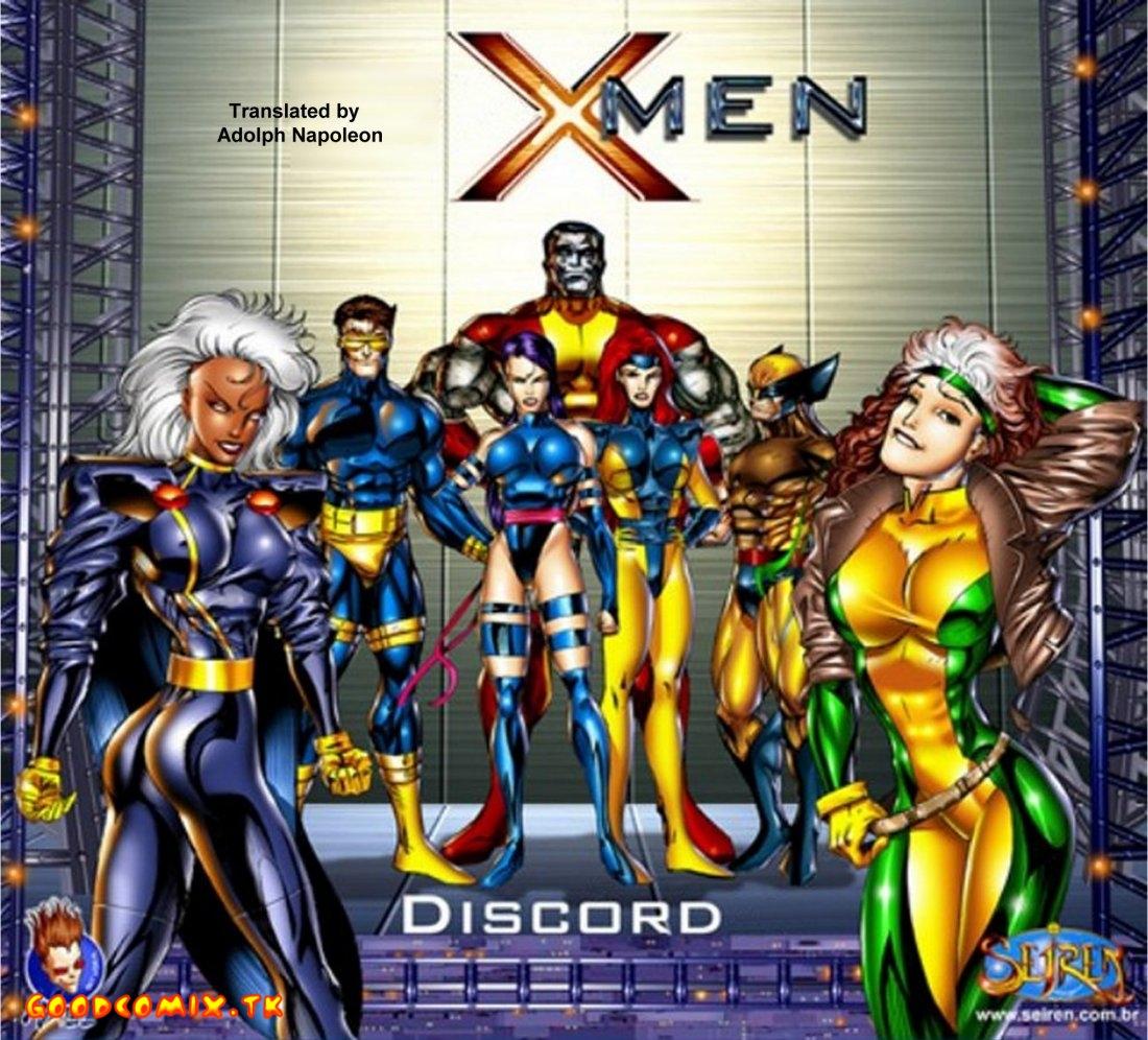 Goodcomix X-Men - [Seiren] - Discord