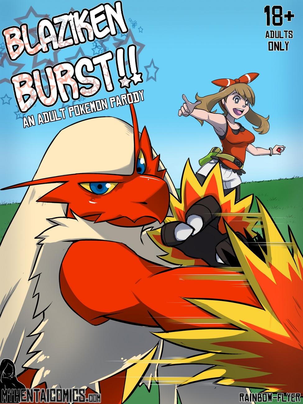Goodcomix Pokemon - [Rainbow Flyer] - Blaziken Burst!!