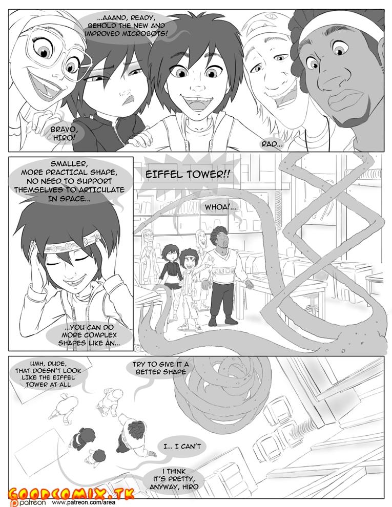 Goodcomix Big Hero 6 - [Area] - Love Crafting