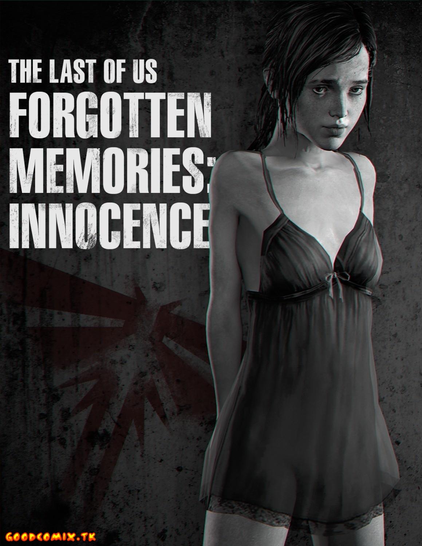 Goodcomix The Last of Us - [Vaurra] - Forgotten Memories - Innocence
