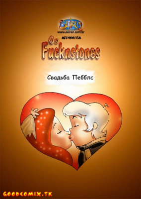 Goodcomix The Flintstones - [Seiren] - Os FucknStones Capter 2 - O Casamento de Prechita - Свадьба Пебблс