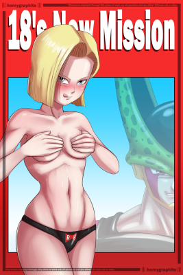 Goodcomix Dragon Ball - [HornyGraphite] - 18's New Mission
