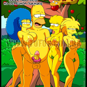 The Simpsons - [Tufos] - Os Simptoons 008 - Piquenique Proibido