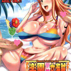 One Piece - [Diogenes Club (Haikawa Hemlen)](COMIC1☆7) - Rakuen Onna Kaizoku 4 - Woman Pirate in Paradise 4