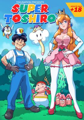 Goodcomix Crossover - [Tekuho] - Super Toshiro Bro.