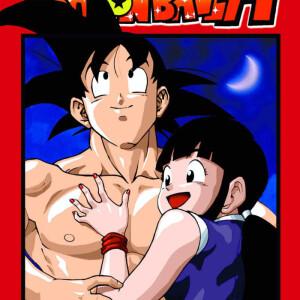Dragon Ball - [Palcomix] - Dragon Ball H