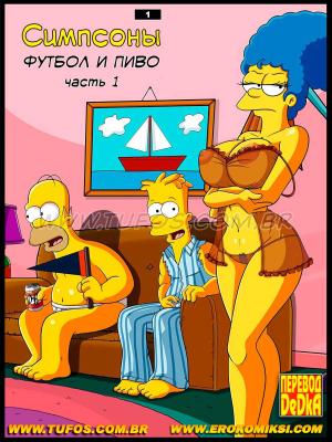Goodcomix The Simpsons - [Tufos] - Os Simptoons 001 - Futebol E Cerveja - Parte 01