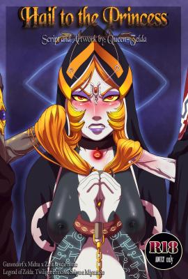Goodcomix The Legend of Zelda - [Queen-Zelda] - Hail to The Princess