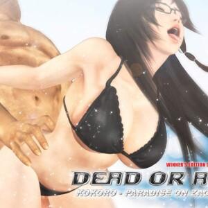 Dead or Alive - [CHOBIxPHO] - DOA KOKORO - PARADISE ON ZACK ISLAND (WINNER'S EDITION)