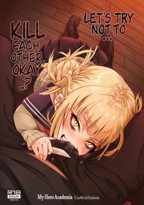 Goodcomix My Hero Academia - [Kid] - Let's Try Not To Kill Each Other, Okay...
