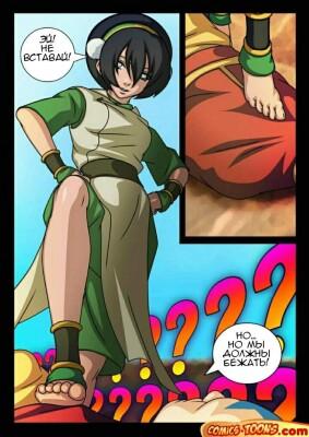 Goodcomix Avatar the Last Airbender - [Comics-Toons] - The Foot Fetish - Toph Bei Fong Doing Footjob - Magic Rape