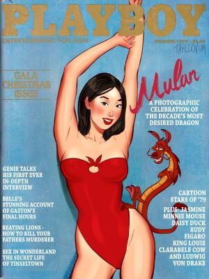 Goodcomix Crossover - [AndrewTarusov] - Playboy Disney Princesses