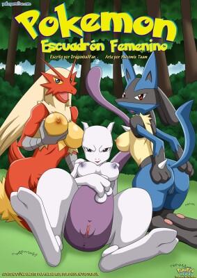 Goodcomix Pokemon - [Palcomix][PokepornLive] - Pokemon Female Squad - Pokemon Escuadron Femenino