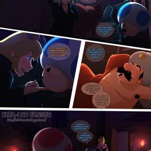 Super Mario Bros - [Sinner (Sillygirl)] - Princess Peach