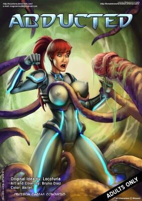 Goodcomix StarCraft - [Locofuria] - StarCraft Abducted