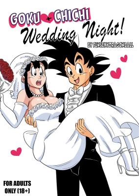 Goodcomix Dragon Ball - [Funsexydragonball (FunSexyDB)] - Wedding Night - Noche de Bodas